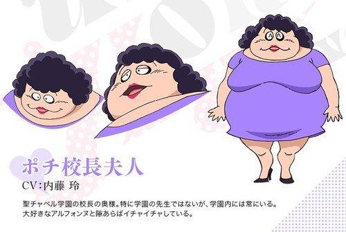 Ryo Naitou como La Esposa del director Pochi