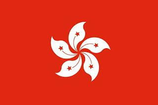 Gambar Bendera Hong Kong