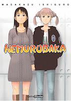 """Portada del cómic """"Nemurubaka"""", de Masakazu Ishiguro"""