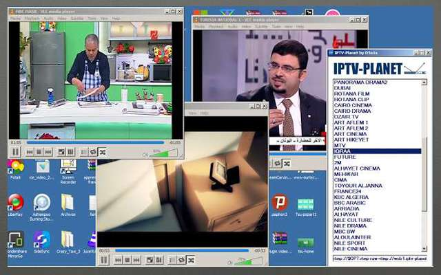 IPTV Planet