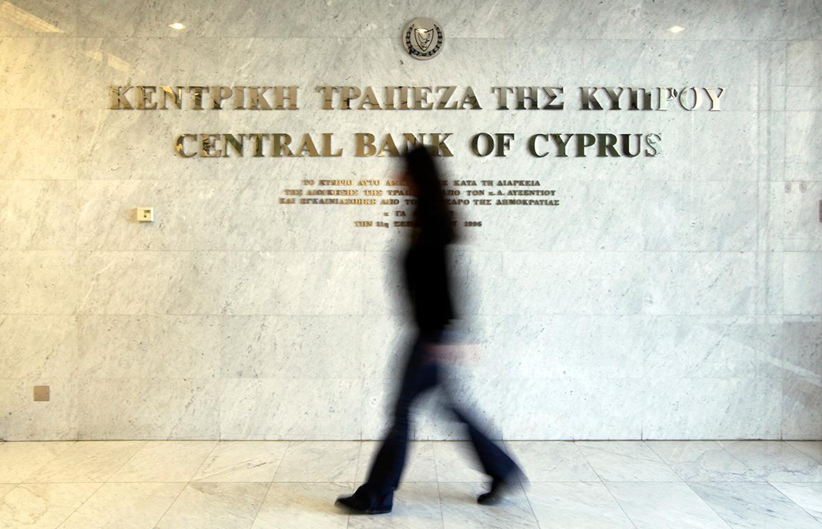 кипрские банки, по распоряжению ЦБ Кипра, начнут закрывать счета любых офшорных компаний