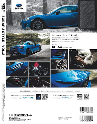 SUBARU STYLE Vol.2 zip online dl and discussion
