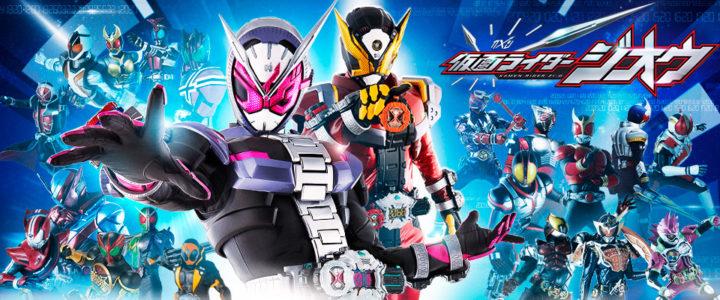 Kamen Rider ZI-O - Official TV Opening Streamed - JEFusion