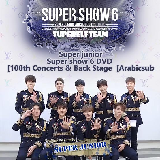 Super elf Team: حصري|| DVD Super Show 6 SS6 seoul 100th concert