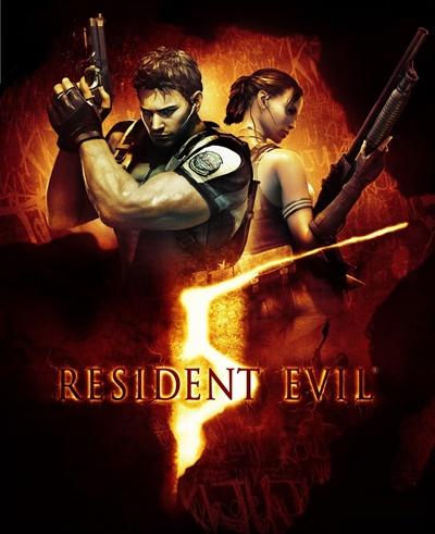 โหลดเกมส์ Resident Evil 5