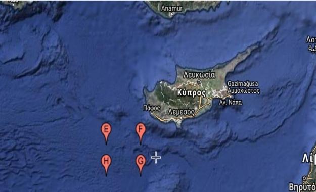 Άσκηση εντός της κυπριακής ΑΟΖ την ημέρα της Διάσκεψης για το Κυπριακό, ανήγγειλε η Τουρκία