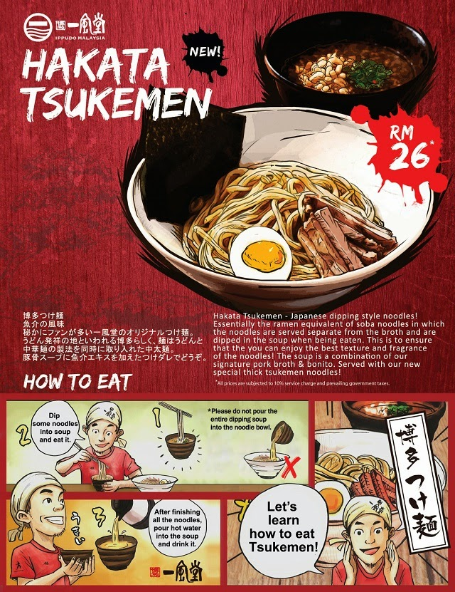 Learn how to eat Tsukemen boys and girls!
