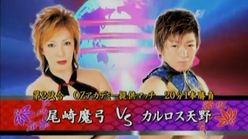 ProWresBlog: SENDAI Girls 12/15/2012 - FAIRY SPIRIT IN SENDAI