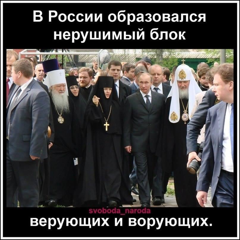 Московский патриархат участвует в милитаризации детей в Крыму, – КПГ - Цензор.НЕТ 3170