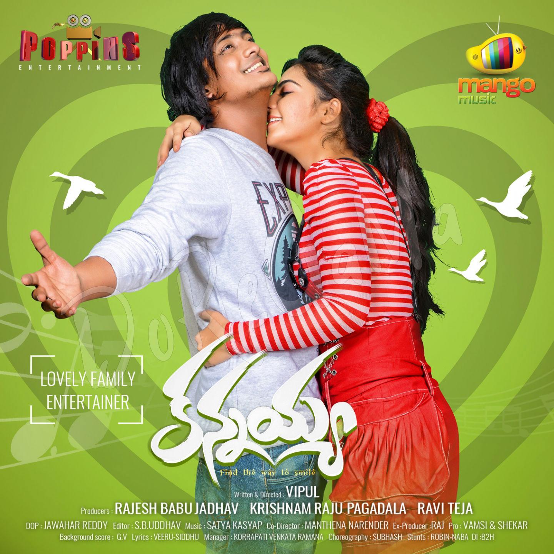 Kannaya-Telugu-2017-Cd-Front-Cover-Poster-HD