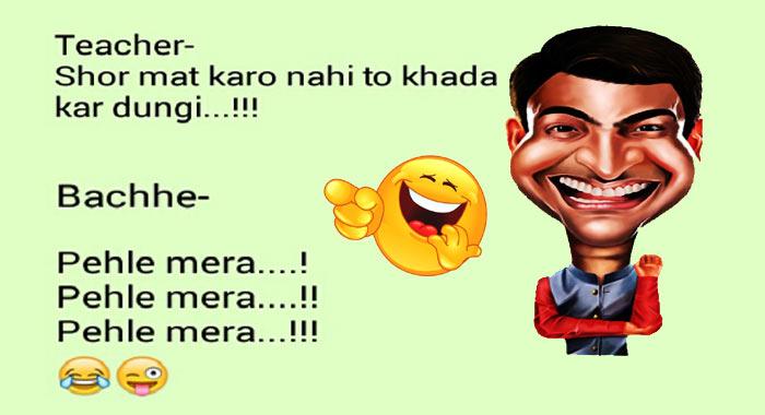 कढ़ी चावल मंगवा लो || Latest Hindi Ladka Ladki Jokes