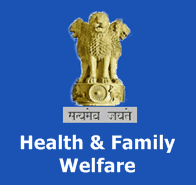 WB Health Recruitment Notification 2018 for Lab Technician: 31 Posts