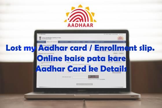 lost aadhar number