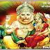 अथ श्रीरघुनाथ अष्टकम् ।। Shri Raghunatha Ashtakam.