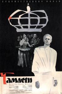 Watch Hamlet Online Free in HD