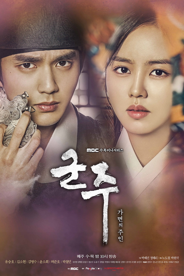 Ji Hyun woo Yoo in na ancora datazione