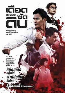 Download Film Paradox (2017) Subtitle Indonesia