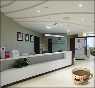 افضل دكتور عيون في الامارات Best Eye Doctor in UAE
