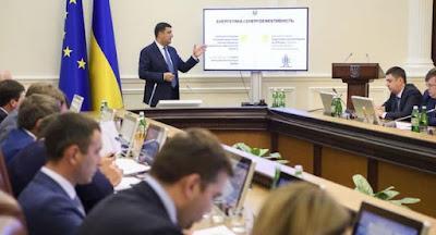 Кабмін вніс до Верховної Ради проект бюджету-2018