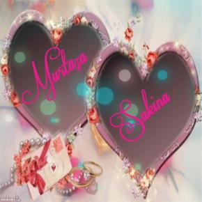 Beautiful Couple Name Whatsapp DP (Images) List -1 ...