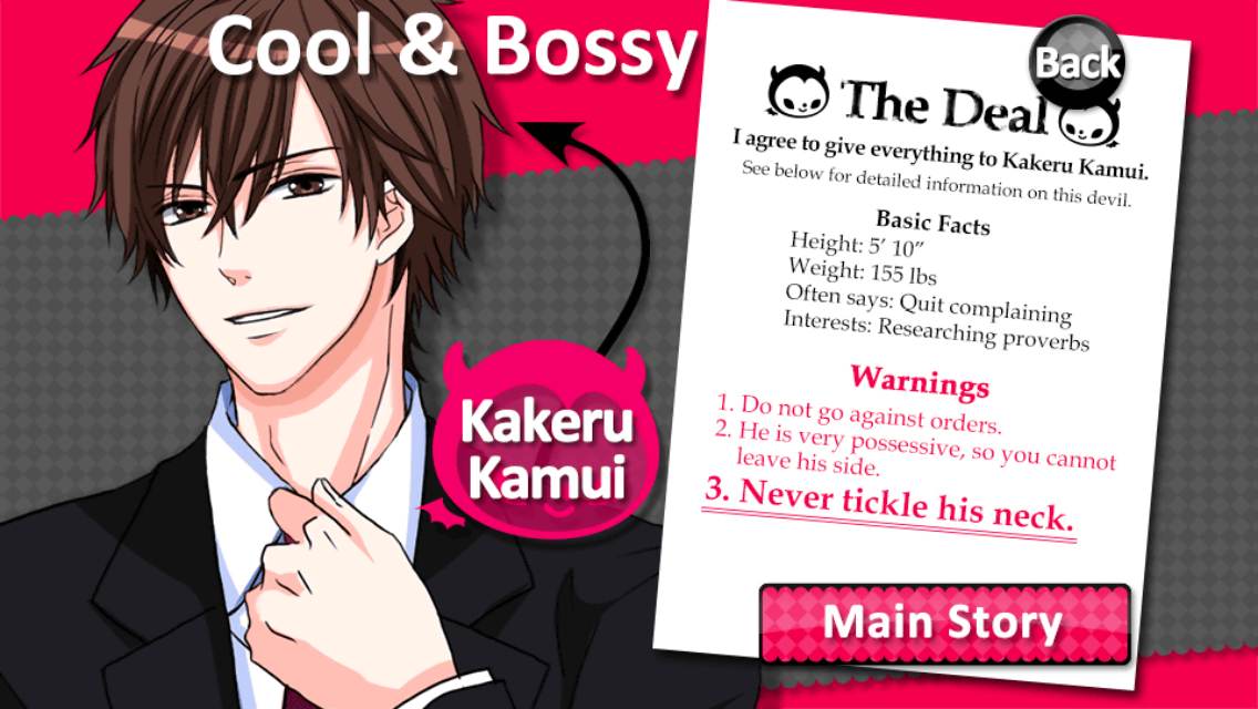 Otome Otaku Girl 10 Days with my Devil - Main Page