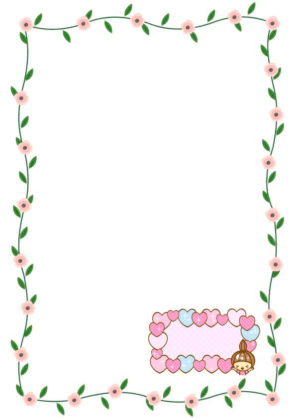 caratulas para cuadernos para niñas de primaria