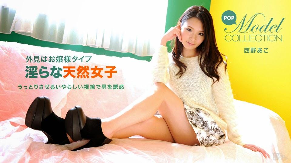 Msoondg 021115_026 Ako Nishino 02230