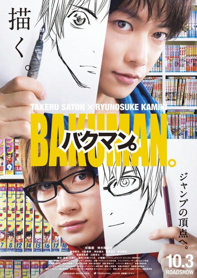 Bakuman Live Action Sub Indo : bakuman, action, Bakuman, Action, MegaBatch