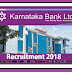 Karnataka Bank Recruitment 2018 (PO) Posts - Apply Online