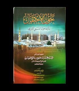 Kitab Haulal Ikhtifal bo dzikri maulid nabi
