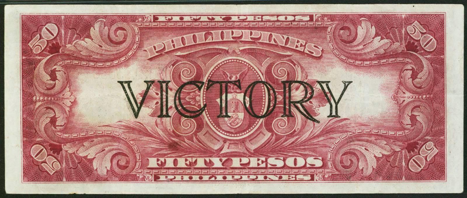 Philippines 50 Pesos Treasury Certificate Victory Series