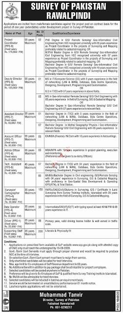 survey-of-pakistan-management-rawalpindi-latest-jobs-2020