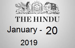 The Hindu Newspaper Today 20 January 2019 Download PDF