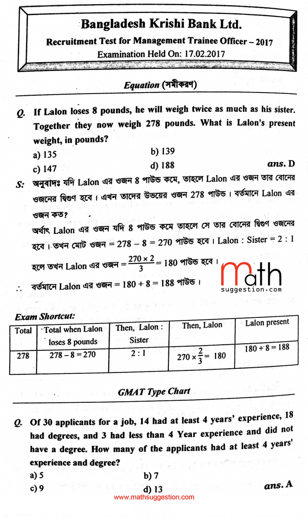 BKB Exam Math Solution MTO 2017 1