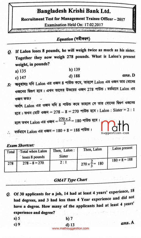 BKB Exam Math Solution MTO 2017 1