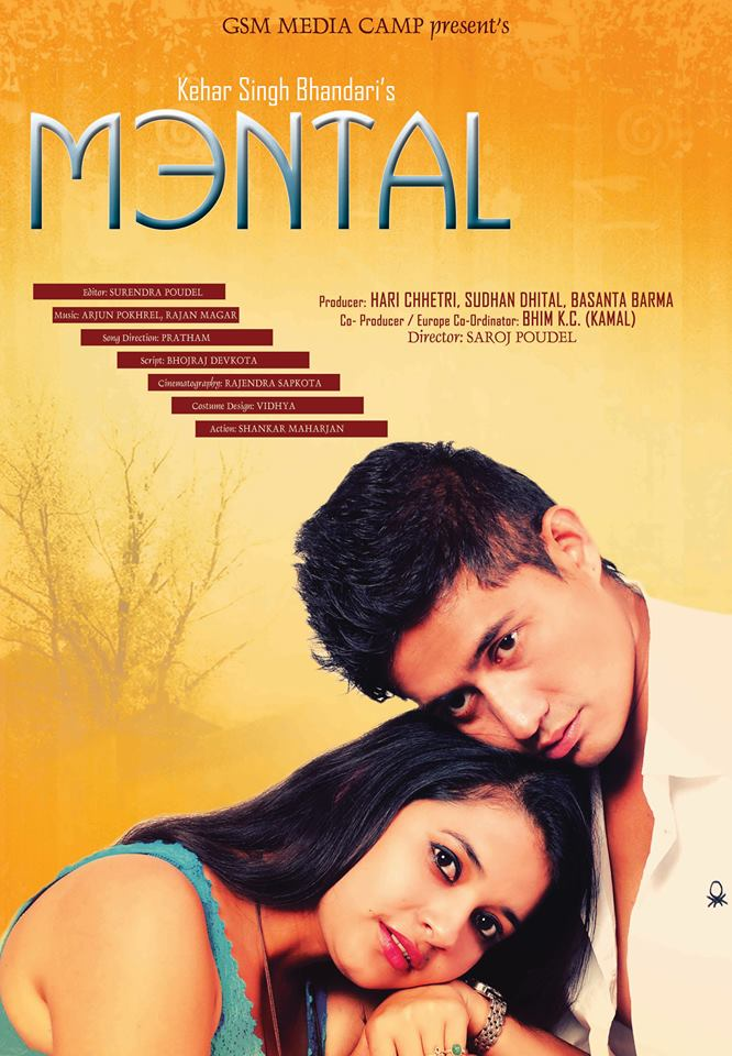 mental_Nepali_movie_star_casts_wallpapers_trailer_songs_videos