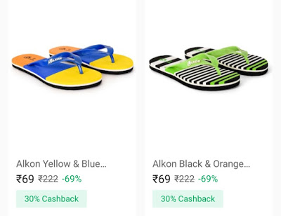 Paytm - Buy Paragon Flipflops at Just Rs.40 to Rs.50 Only