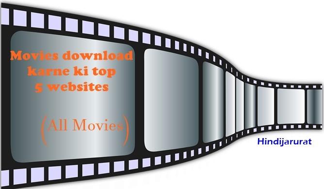 All Movies Download Karne Ki Top 5 Websites