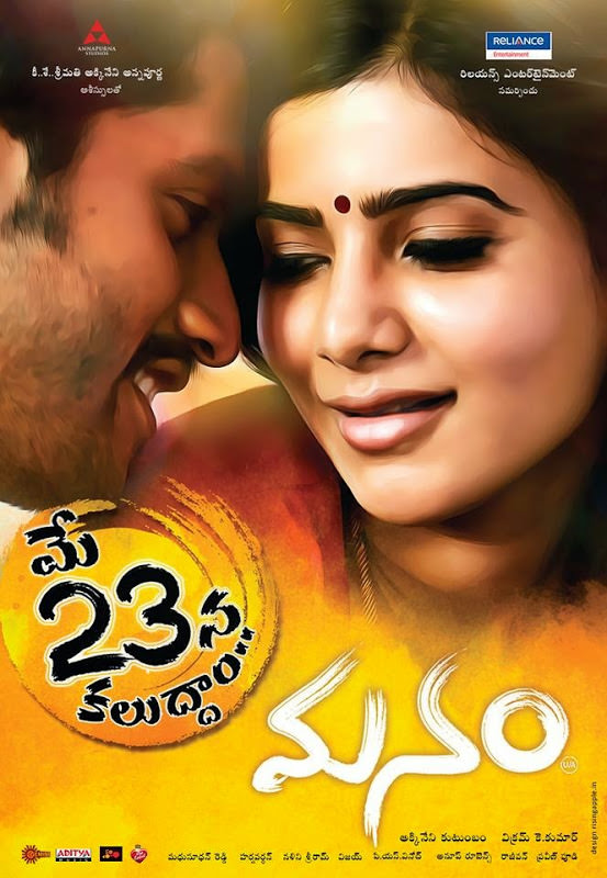 Manam 2018 Download Full Movie In Hindi Dubbed