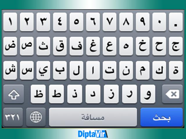 cara-menampilkan-tulisan-arab-di-android