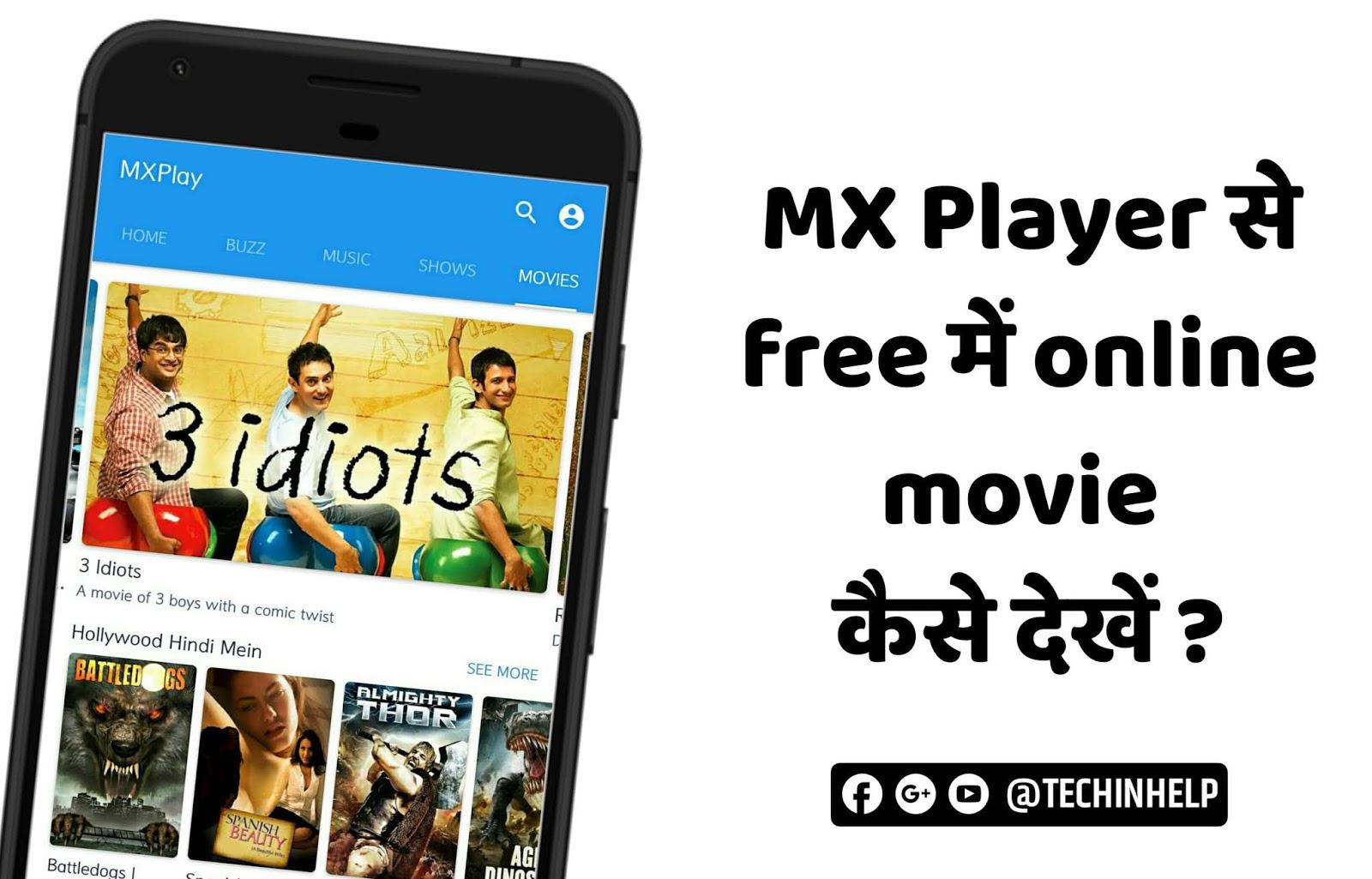 mx-player-se-online-movie-dekhe