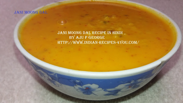 http://www.indian-recipes-4you.com/2017/06/blog-post_12.html
