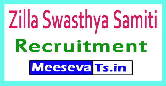 Zilla Swasthya Samiti ZSS Recruitment