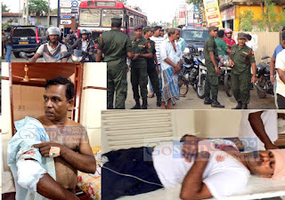 Policemen assaulted in Jaffna Lanka Hot News