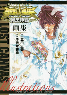 Café com Pipoca - Artbook de Saint Seiya - The Lost Canvas pela Editora JBC