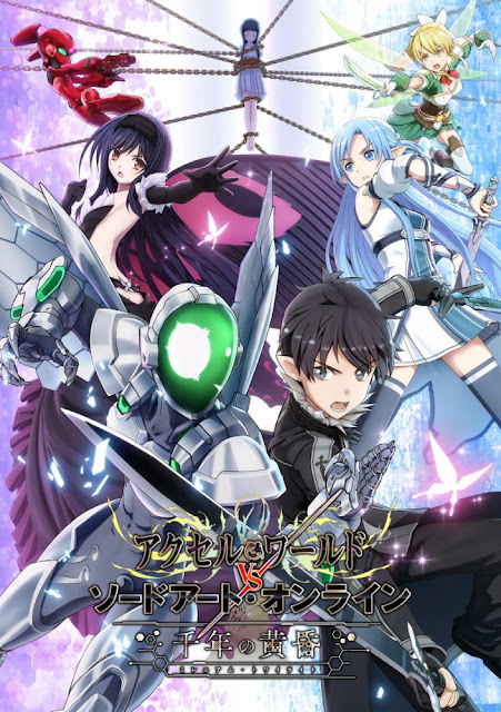 Accel World Vs. Sword Art Online