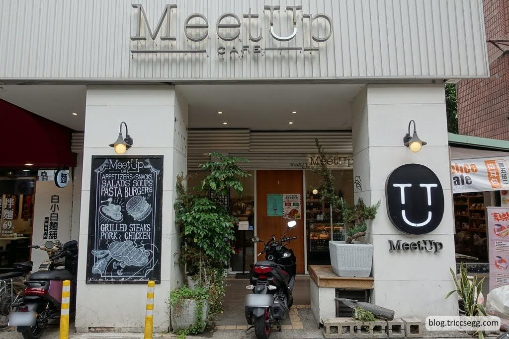 Meetup Cafe(1).JPG