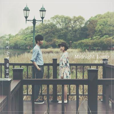 [Single] Midnight Lamp – 헤어지는게 좋겠어 (단비 Ver.)