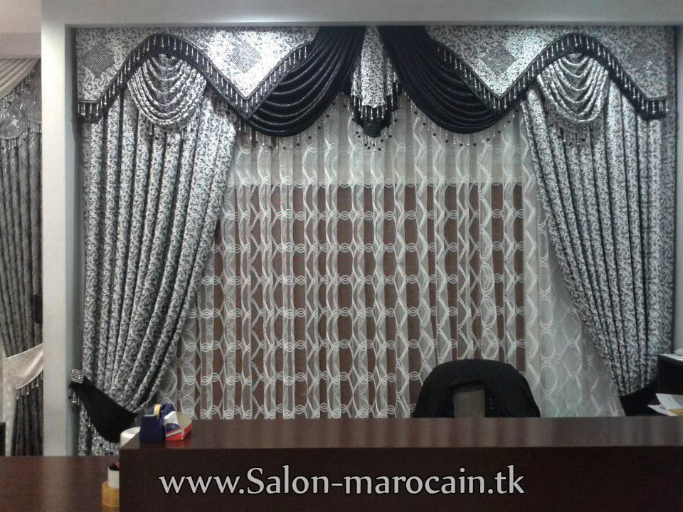 salon 2014 d coration maison 2014. Black Bedroom Furniture Sets. Home Design Ideas
