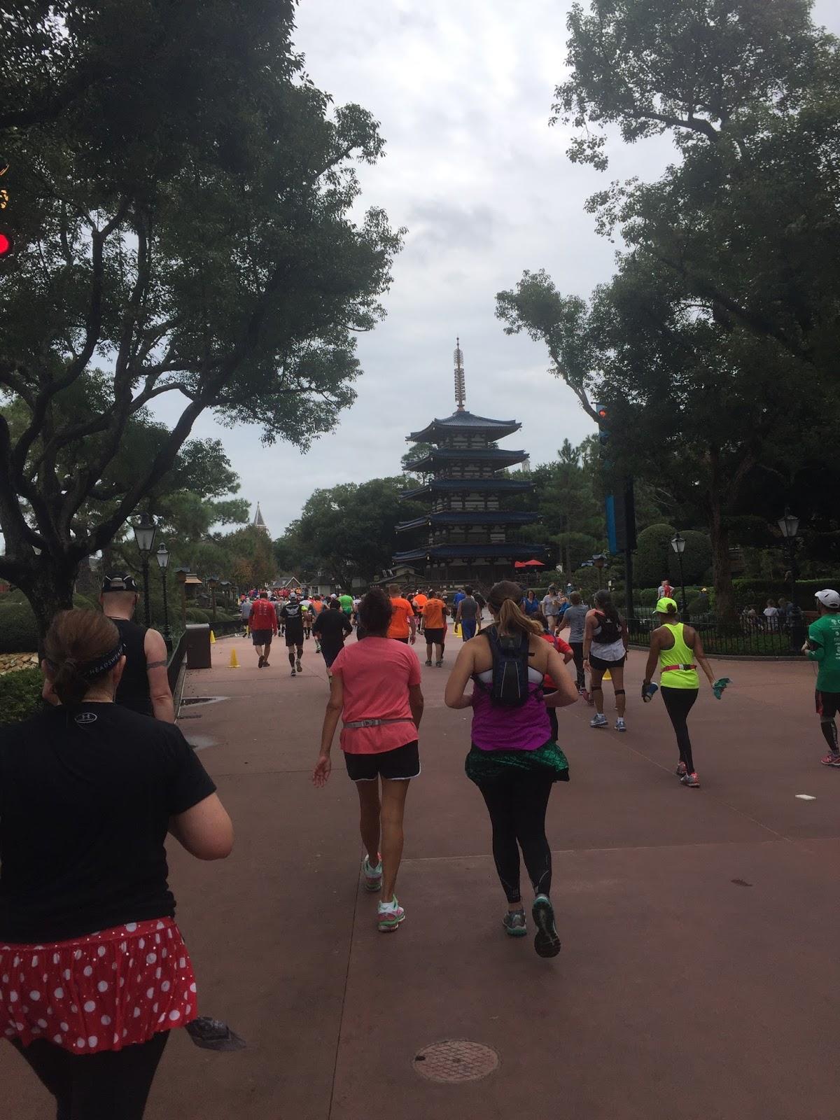 Dopey Challenge Mickey Marathon 2016 Walk Break in Epcot